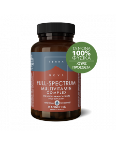 TERRANOVA Full-Spectrum Multivitamin 100 κάψουλες