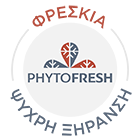 The plants and botanicals are fresh freeze dried (lyophilized) thus actually protecting and retaining a plant's potency, biochemical integrity and enzymatic activity
